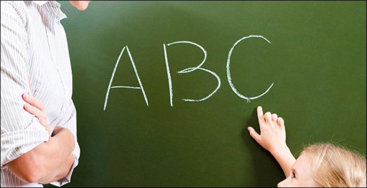 Что подарить учителю на День учителя: 7 идей подарков учителям.  Подарки на День учителя