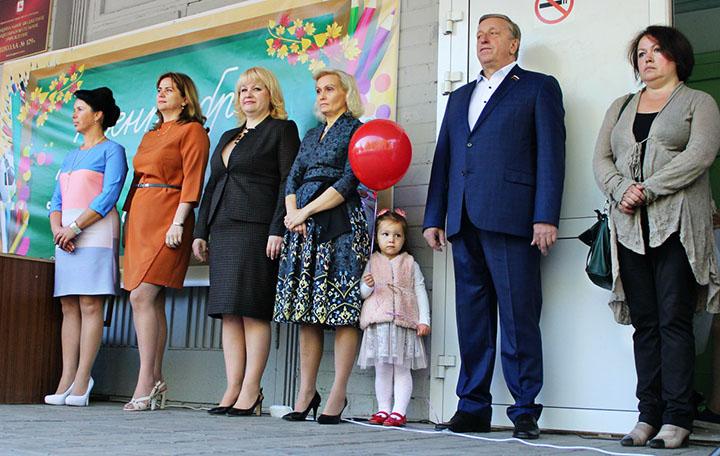 Изображение - Поздравление депутата с 1 сентября Deputat2