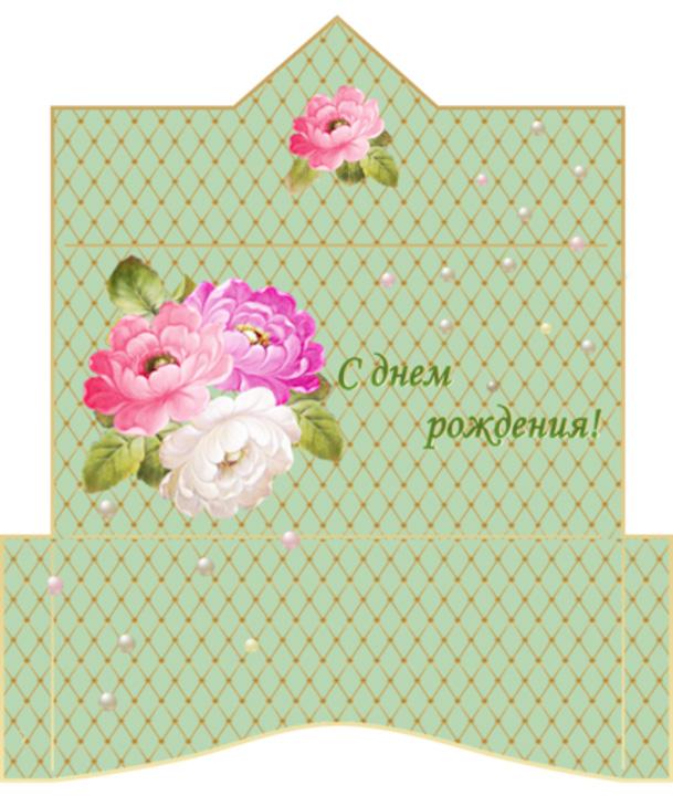 Зайка, открытка конверт с днем рождения мужчине распечатать на принтере а4